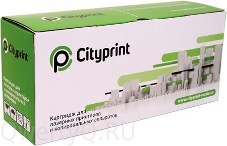 Тонер-картридж  SP 311HE Cityprint (407246) для принтеров: Ricoh Aficio SP 311DN/ 311DNw/ 311SFN/ 311SFNw/ 325SFNw/ 325SNw